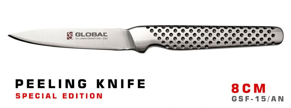 Global Special Edition Peeling Knife 8cm - GSF-15/AN
